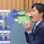 akihiko_japan