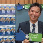 akira_japan