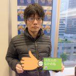 daisuke_japan_2
