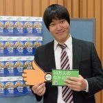 kazuhiro_japan