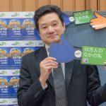 kazuhiro_japan_3