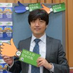 kazuhiro_japan_4