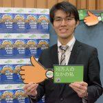kenji_japan
