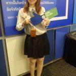 onticha_thailand