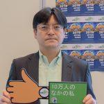 satoshi_japan_2