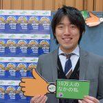 shogo_japan
