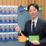 shoma_japan
