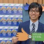 shota_japan