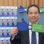 shuichi_japan